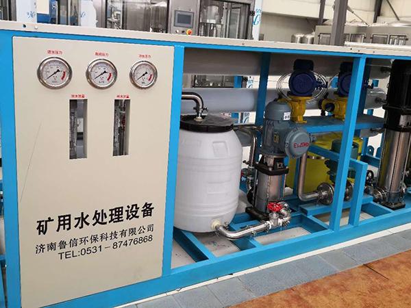 矿井用反渗透水处理设备